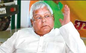 Young man reached RIMS from Bihar to donate kidney to Lalu Yadav, said - I am a fan of RJD supremo